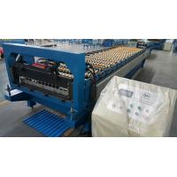 Buy cheap Corrugated Sheet Roll Forming Machine / Roofing Sheet Roll Forming Equipment product