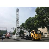 Buy cheap Platform Type Under Bridge Access Equipment MBIU 22m Horizontal Working Range from wholesalers