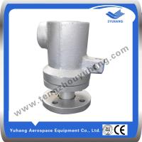 Buy cheap Steam Rotary Union,Steam Swivel Joint product