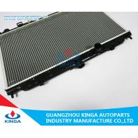 Buy cheap High Performance Nissan Radiator P12/QR20DE AT  21460-AU303 Auto Radiator product