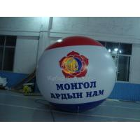 Buy cheap Waterproof Political Advertising Balloon,Sphere Balloons with Full digital printing product