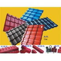 Buy cheap Synthetic Resin Roof Tile product