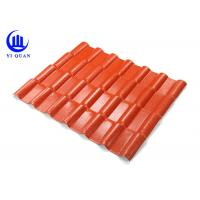 Buy cheap ASA Synthetic Resin  Roof Tile Spanish Style Morden Wave Roof  150 kgs Load Capacity product
