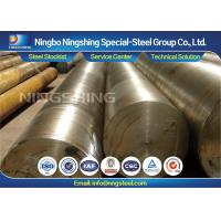 Buy cheap Black / Peeled DIN 1.2343 Hot Work Tool Steel Round Bar 100% UT Passed product