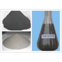Buy cheap ISO9001 Ferro Manganese Alloy Metal Powder Metallurgy Materials Mn product