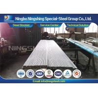 Buy cheap Peeled / Peeled AISI S7 Mold Steel Hot Rolled Steel Round Bar For Punch / Chisel product