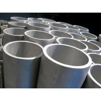 """Buy cheap 3"""" Schedule 80 904l Stainless Steel Seamless Boiler Tube 5m - 6m Length product"""