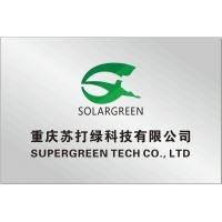 Supergreen Tech co., Ltd