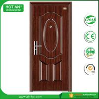 Buy cheap Kerala front door designs photo steel single main door design white steel gate product