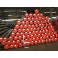 Buy cheap High Precision Boiler Steel Pipe EN 10025-2 2004 Hot Rolled API CE TUV ISO Approval product