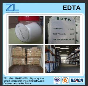 CAS:60-00-4 suppliers