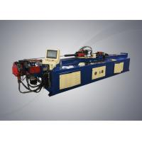 Buy cheap PLC System Controller Automatic Tube Bender For Steel Racks Manufacturing product