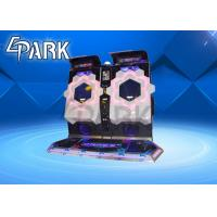 Buy cheap Dancing machine Rest assured manufacturer dance cubic arcade game machine for sale from wholesalers