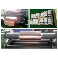 Buy cheap Double Shiny Rolled Copper Sheet , 500 - 5000 Meter Length Copper Roll product