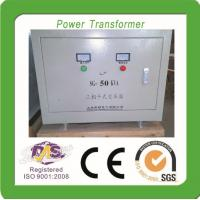 Buy cheap Electrical Power Transformer product
