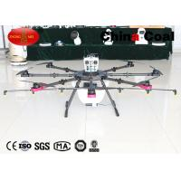 Buy cheap FH-8Z-10 UAV Drone Crop Sprayer Agricultural Machine 1200 rpm / min Motor Speed product