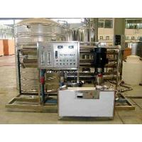 Buy cheap Complete RO Drinking Water Purifier System (RO-3T) product