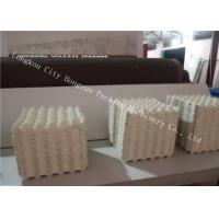 Buy cheap 1500 - 6000 Capacity Paper Egg Crate Making Machine For Egg Trays / Egg Cartons / Egg Box product