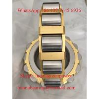 Buy cheap 130UZS91 Reducer Bearing Eccentric Roller Bearing For Gearbox 130UZS91V 130x220x42mm product