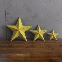 Buy cheap Decorative Nostalgic Outdoor Star Wall Decor Metal Stars For Crafts from wholesalers