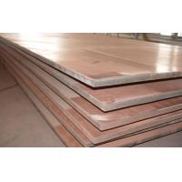Buy cheap Composite Clad Plates SS400+S304 product