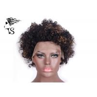 Buy cheap Short Kinky Curly Indian Remy Full Lace Wigs Human Hair For African American Women product