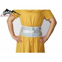 Buy cheap Cross - Stiffening Waist Support Belt Breathable Mesh Cloth Silver Gray Color product