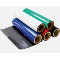 Buy cheap supply rubber magnet, flexible magnet product
