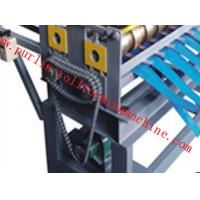 Buy cheap Automatic Slitting Machine Line Composed of Uncoiler , Pinch / Leveling , Slitting , Recoiler product