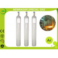Buy cheap Gases de la pureza ultra elevada product