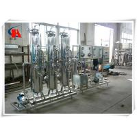 China Imported RO Membrane Water Filter Machine , Water Purifier Machine For Business on sale
