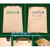 Buy cheap China manufacture high quality free sample recycled printed pp woven bag,beef cattle feed bag BOPP Laminated PP Woven Ba product