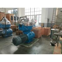 Buy cheap SmoothOperating Centrifugal Oil Water Separator Self Cleaning PLC Control product