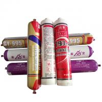 Buy cheap China high quality and cheap building structural silicone sealants product