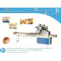 Buy cheap Bread and butter horizontal straight pillow automatic packing machine Bread and butter horizontal straight pillow automa product