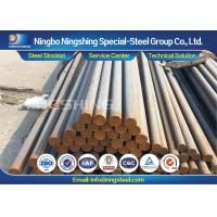 Buy cheap 18CrNiMo7-6 / 17CrNiMo6 / 1.6587 Low Alloy High Strength Steel product