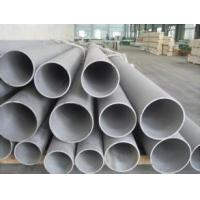 Buy cheap Chemical Industry Steel Plate Pipe 304 304L Seamless Stainless Steel Pipe product