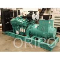 Buy cheap brand new price of 900kva magnetic generator with 100% copper alternator for power plant product