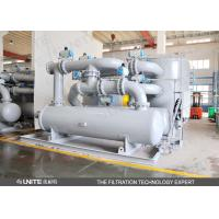 Buy cheap Chemical plant water Industrial Filtration System with automatic cleaning back blow system product