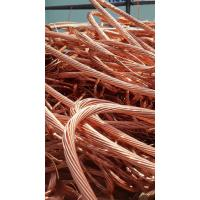Buy cheap copper wire scrap 99.9 from china factory . from wholesalers