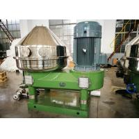 Buy cheap Starch Industrial Centrifugal Filter Separator Continous Production Stable Running product