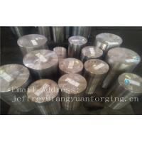 Buy cheap ASTM A276-96 Marine Heavy Steel Forgings Rings Forged Sleeve Stainless Steel Bars product