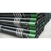 Buy cheap supply API 5CT J55/C95  seamless steel casing product