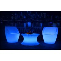 Buy cheap Commercial LED Nightclub Furniture Infrared Remote Control RGBW LED Light Chair product