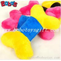 Buy cheap 2 color softest plush stuffed bone pet dog toy with squeaker product