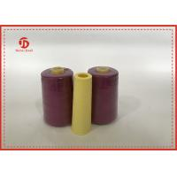 Buy cheap 100% Spun Polyester Sewing Thread 30/2 , High Tenacity Polyester Yarn product
