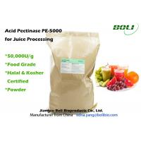 Buy cheap High Efficient Pectic Enzyme Food Grade Superior Stability For Juice Porduction from wholesalers