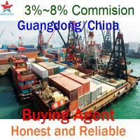 Buy cheap Best professional Guangzhou buying agent,purchasing agent,sourcing agent product