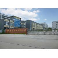 changzhou jianing Furnace co,ld