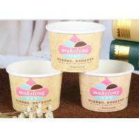 Buy cheap Frozen Yogurt / Ice Cream Containers With Lids Full Colour Printing product